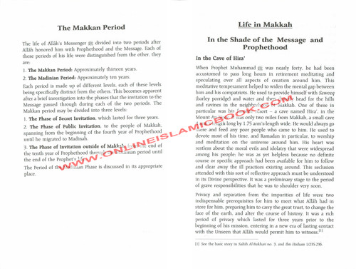 The Sealed Nectar Ar-Raheeq Al-Makhtum - Biography of Prophet Muhammad (S)