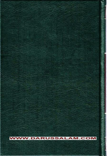 The Sealed Nectar Ar-Raheeq Al-Makhtum - Biography of Prophet Muhammad