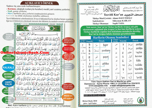 Tajweed Quran In Turkish Translation And Transliteration (Arabic To Turkish Translation And Transliteration )