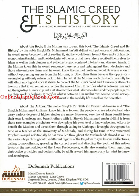 The Islamic Creed & Its History by Shaykh Muhammad al-Jami