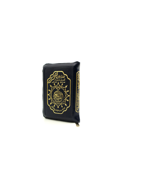 Tajweed Quran (Whole Quran, With Zipper, Pocket Plus size) (Arabic Edition) 5 x 3.7 inch,9789933423186,