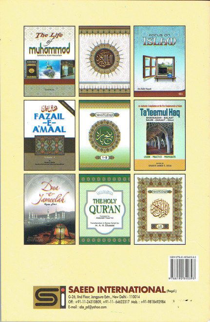 Milestones By Sayyid Qutb,9788190340397,