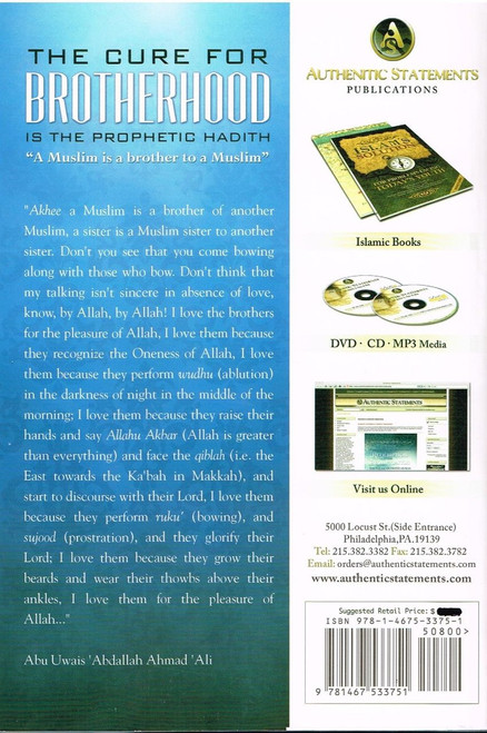 Cure for Brotherhood Is the Prophetic Hadith