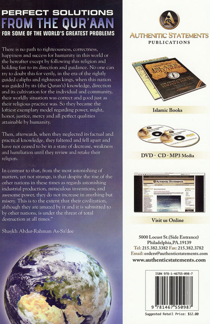 Perfect Solutions From the Qur'aan