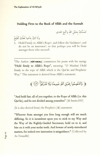 The Explanation of Al-haaiyah