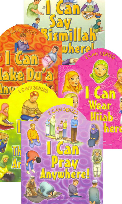 I Can Series (Set of 5 Books)