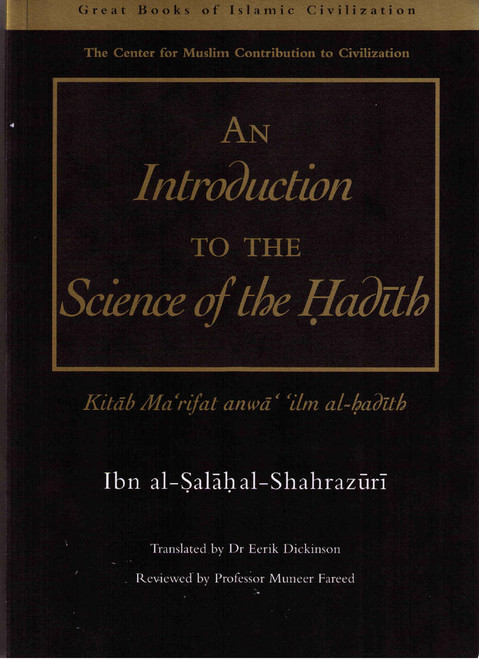 An Introduction to the Science of the Hadith