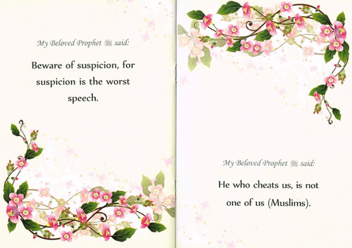 Sayings of My Beloved Prophet (Pbuh) (Small Booklet)