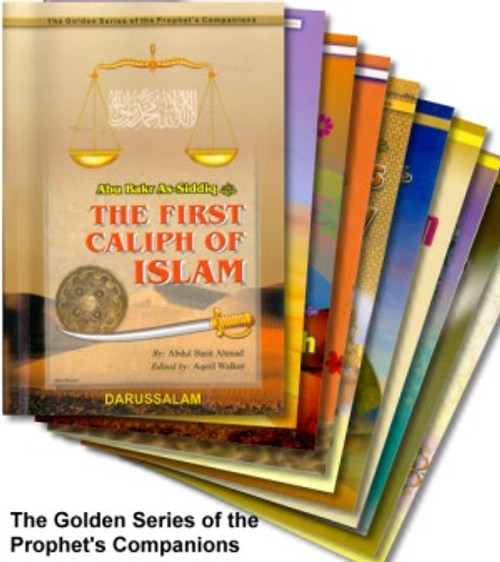Golden Series of the Prophets Companions (Set of 18 books) By Darussalam Research