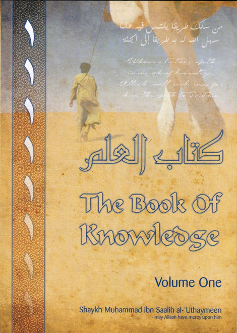 The Book of Knowledge volume One