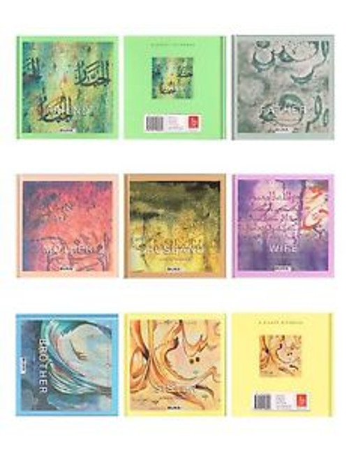 Islamic Perspective 7 Family Books Collection By Siratt (Father,Mother,Sister,Brother,Husband,Wife&Friend) Gift Pack