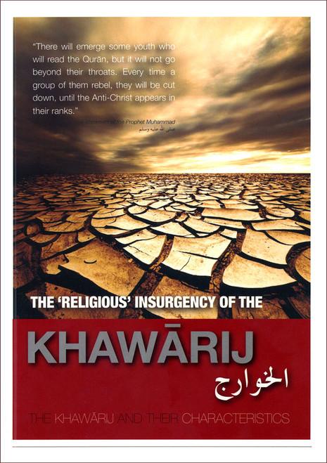 The Religious Insurgency of the Khawarij
