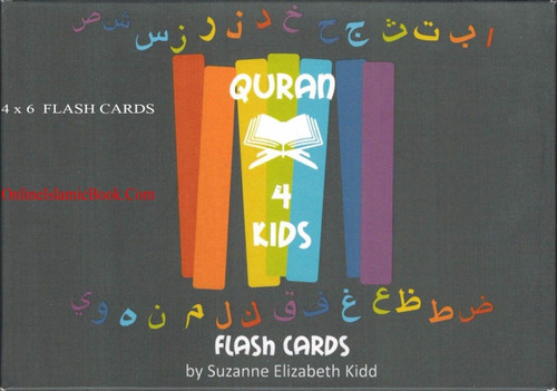 Arabic Alphabet Flash Cards By Suzanne Elizabeth Kidd