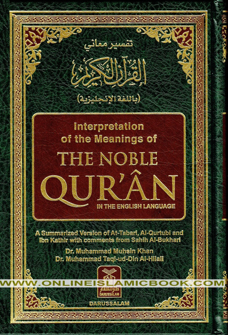 "Interpretation of the meanings of the Noble Qur'an,Noble Qur'an Arabic-English (6x9"" HB)"