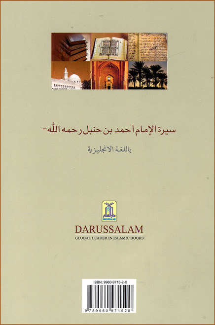 The Biography of Imam Ahmad bin Hanbal By Salahuddin Ali Abdul Mawjood,9789960971520,