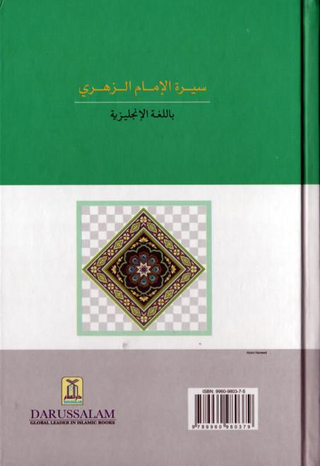 The Biography of Imam Az-Zuhri By Salahuddin Ali Abdul Mawjood