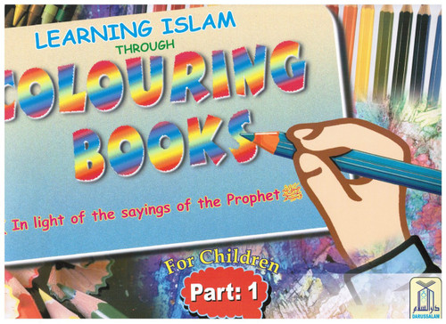Learning Islam Through Colouring Books Part 1