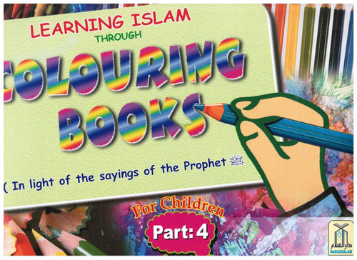 Learning Islam Through Colouring Books Part 4