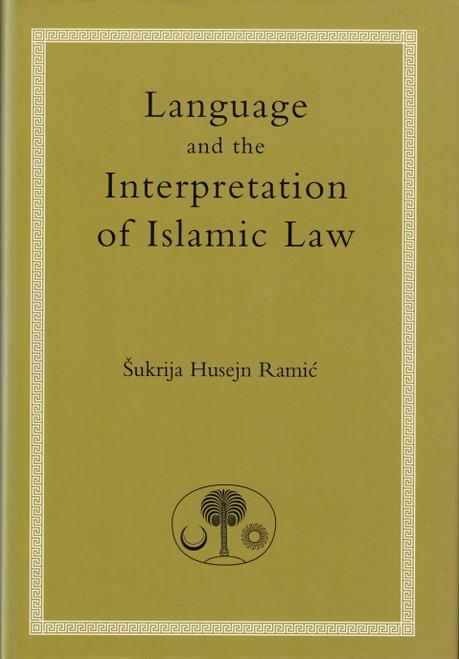 Language and the Interpretation of Islamic Law