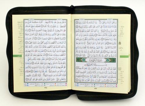 Tajweed Quran (Whole Quran, With Zipper, Pocket size) (Arabic Edition) 4.3 x 3.0 x 1.0 inch,9789933423032,