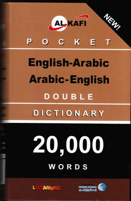 Al Kafi Pocket English-Arabic & Arabic-English Pocket Dictionary