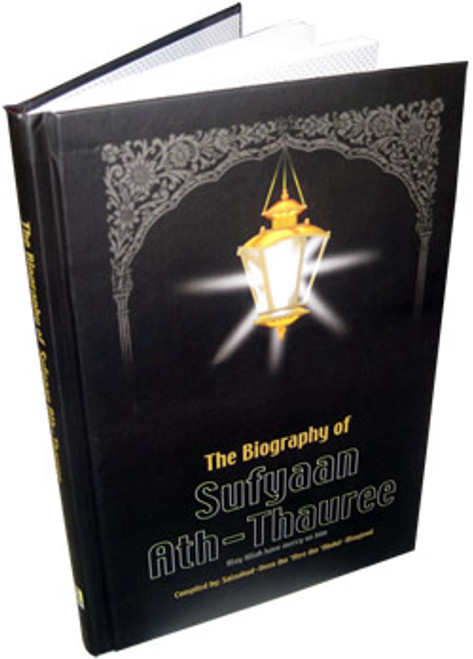 The Biography of Sufyaan Ath-Thauree By Salahuddin Ali Abdul Mawjood