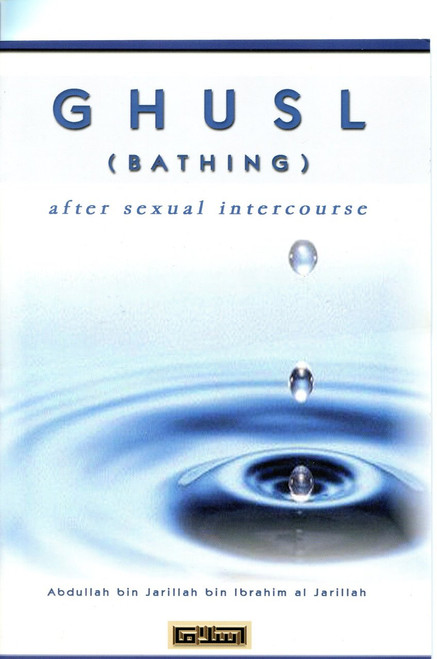 Ghusl (Bathing) After Sexual Intercourse