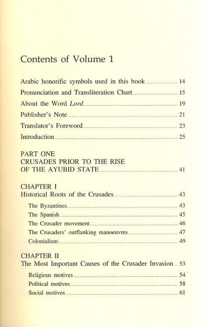 Salah Ad-Deen Al-Ayubi (3 Vol. Set)