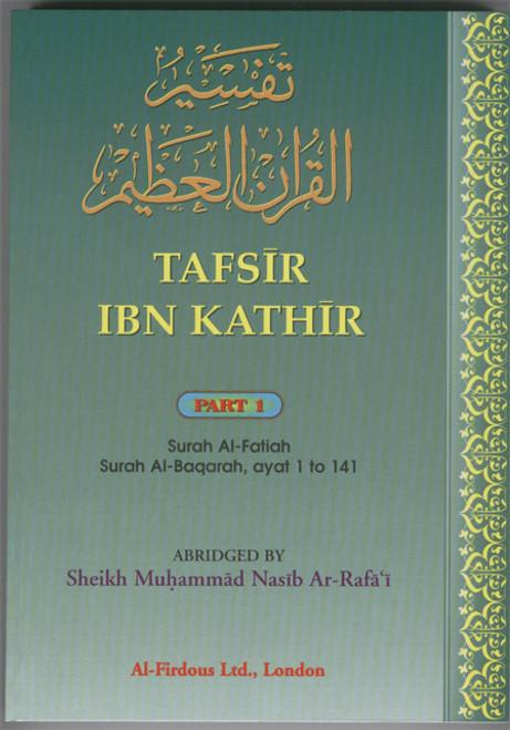 Tafsir Ibn Kathir Surah Al Fatihah, Surah Al Baqarah Part 1
