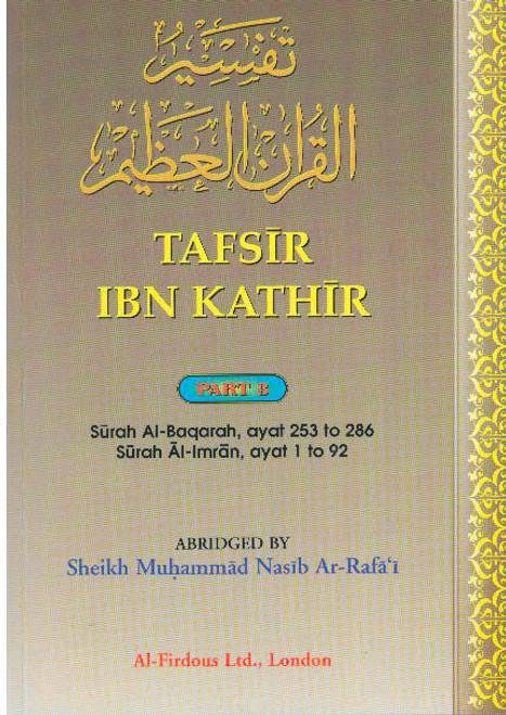 Tafsir Ibn Kathir Surah Al Baqarah, Surah Al imran Part 3