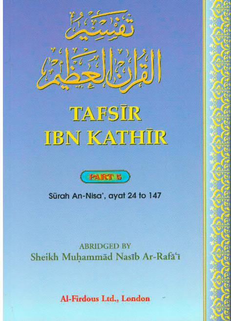 Tafsir Ibn Kathir Surah An nisa Part 5
