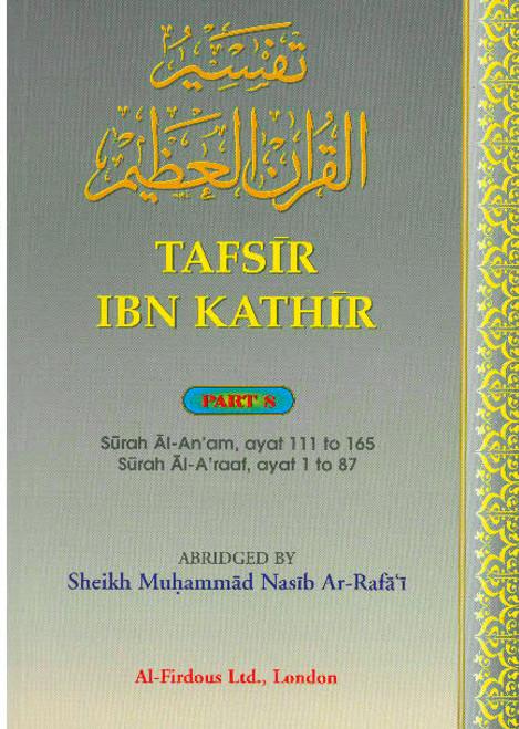 Tafsir Ibn Kathir Surah Al Anam, Surah al Araaf Part 8