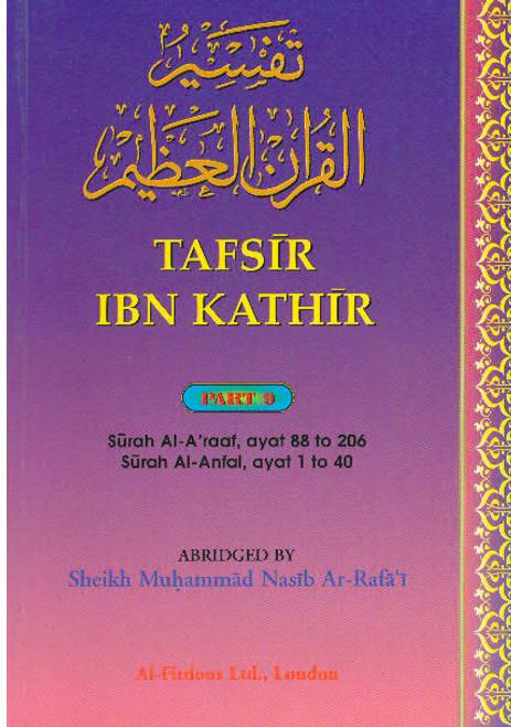 Tafsir Ibn Kathir Surah al Araaf, Surah Al Anfal Part 9