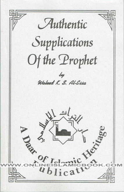 Authentic supplications of the Prophet