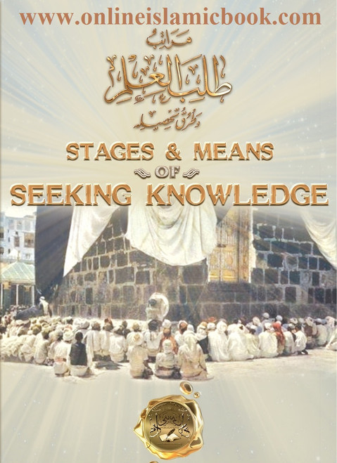 Stages & Means of Seeking Knowledge