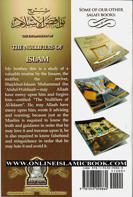 The Explanation of the Nullifiers of Islam,9781943090860,
