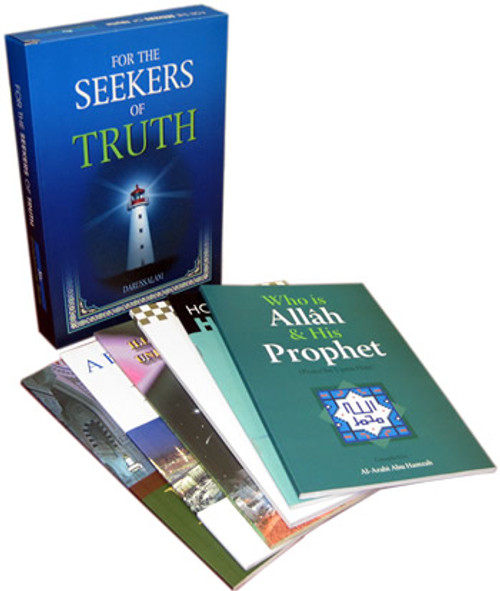 For The Seekers of Truth