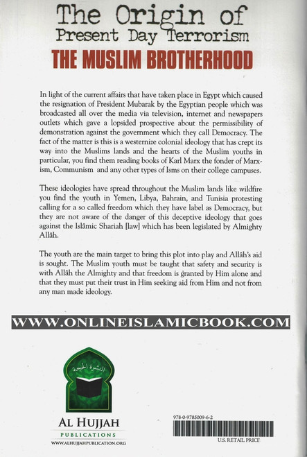 The Origin of Present Day Terrorism The Muslim Brotherhood