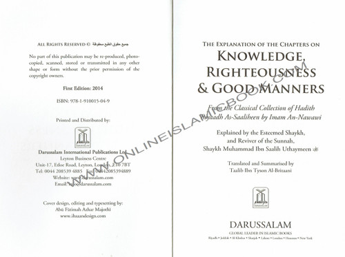 Explanation of Chapters on Knowledge, Righteousness and Good Manners from Sharah Riyadh Al-Saaliheen,9781910015049,