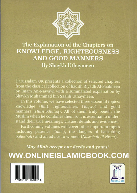 Explanation of Chapters on Knowledge, Righteousness and Good Manners from Sharah Riyadh Al-Saaliheen