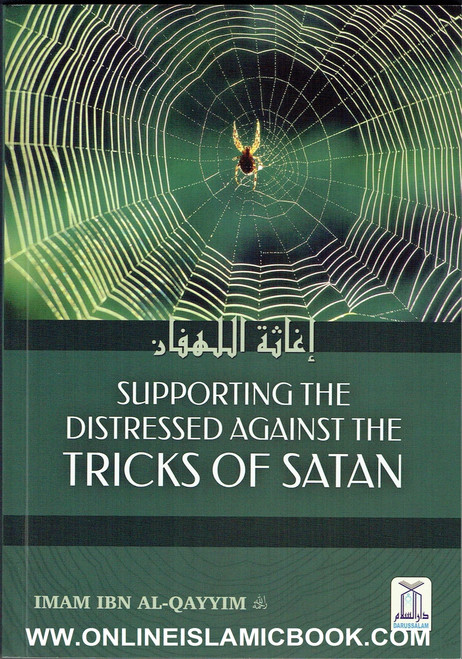 Supporting the Distressed Against the Tricks of satan,9781910015032,