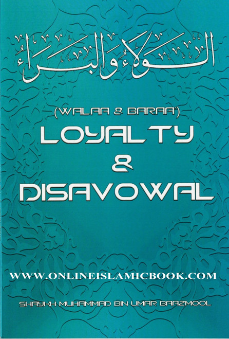 Walaa & Baraa: Loyalty & Disavowal