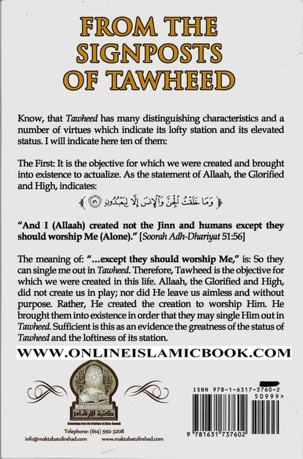 FROM THE SIGNPOSTS OF TAWHEED