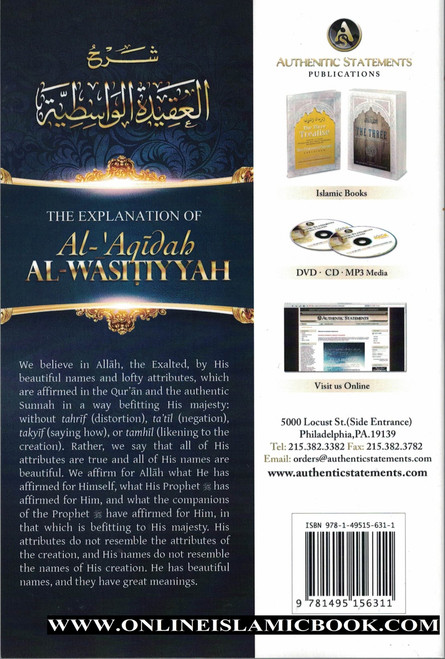 The Explanation Of Al Aqidah Al Wasitiyyah