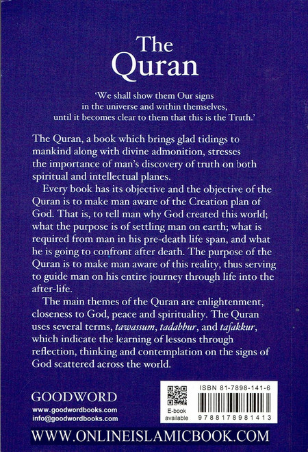 The Holy Quran by Abdullah Yusuf Ali(7x4.8 Inches),9788178981413,