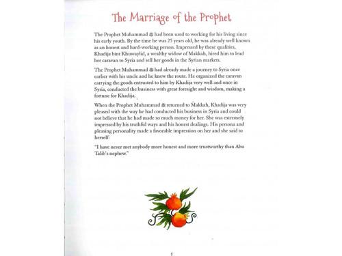 The Prophet Muhammad Storybook 2