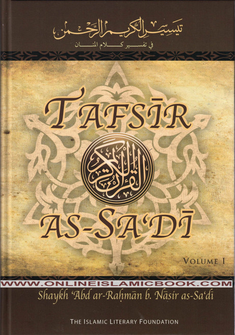 Tafsir As Sadi Volume 1 By Shaikh Abd Ar-Rahman B. Nasir As Sadi