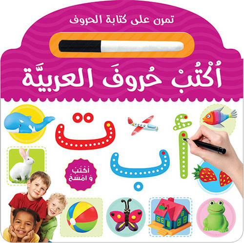 Learn to Write Arabic Alphabet Board Book,9789351791126,
