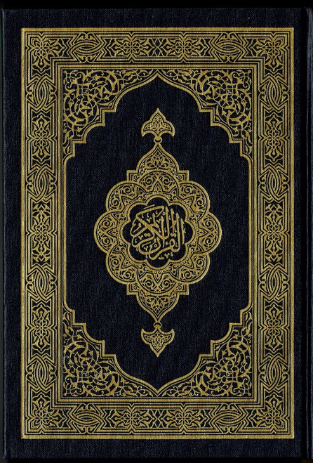 Mushaf Madinah - Al Quran Al-Kareem(white Paper - Medium size) From KING FAHAD PRINTING COMPLEX