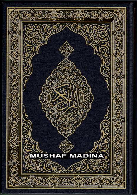 Mushaf Madinah - Al Quran Al-Kareem(Large size) From KING FAHAD PRINTING COMPLEX